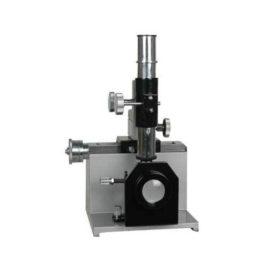 Newton S Ring Microscope
